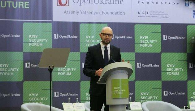 Yatsenyuk calls on Europe to oppose Nord Stream 2 project