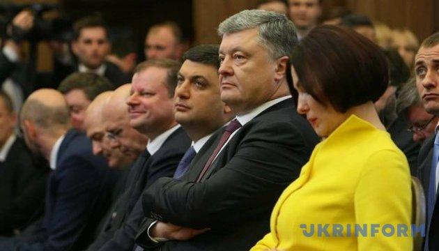 Poroschenko lässt Freihandelsabkommen revidieren