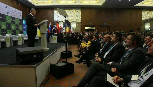 Порошенко хоче припинити окремі положення Договору про дружбу з Росією