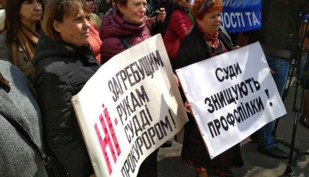 У Полтаві профспілки вийшли на протест