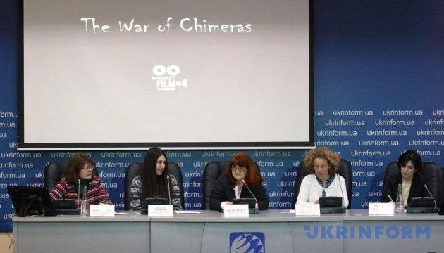 Народна дистрибуція у кінематографі. Новий шлях документального фільму до глядачів України та світу