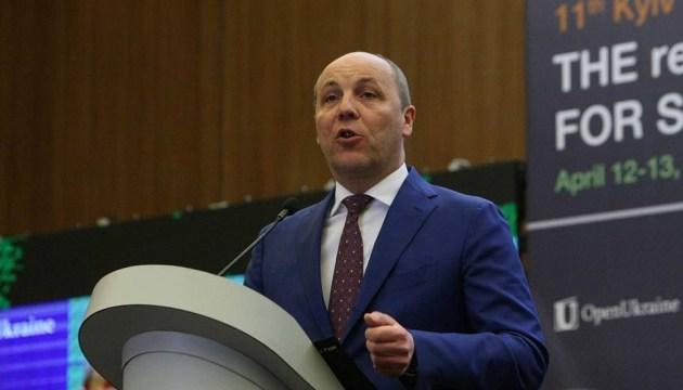 Парубій назвав ударом по Україні дозвіл країн ЄС на Nord Stream 2
