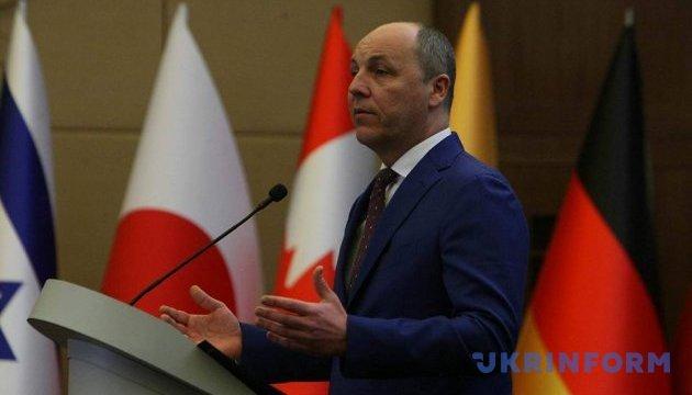 Se celebrará la Asamblea Interparlamentaria de Ucrania, Georgia y Moldavia