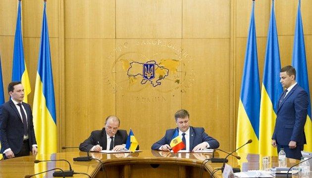 Україна і Молдова домовилися про активну фазу демаркації кордону