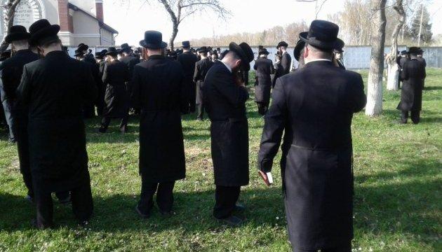 На Буковину приїхали кількасот паломників-хасидів