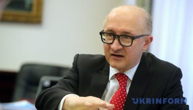 ВККСУ до конца недели объявит конкурс в апелляционную палату IР-суда
