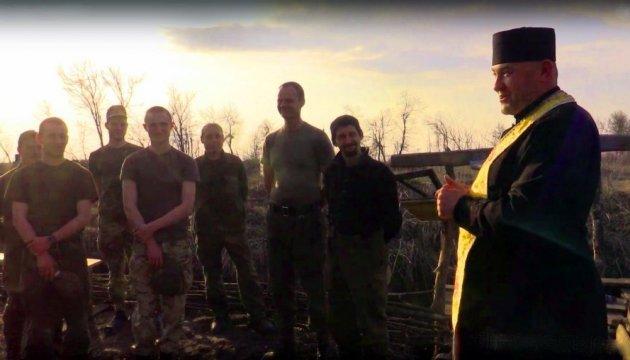 Тиха субота на фронті: зустріч з бійцями батальйону ім. Кульчицького