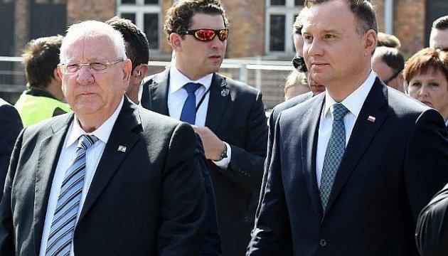 """Президенти Польщі та Ізраїлю очолили в Освенцімі """"марш живих"""""""