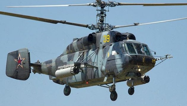 Балтійський флот РФ повідомив обставини аварії вертольота Ка-29