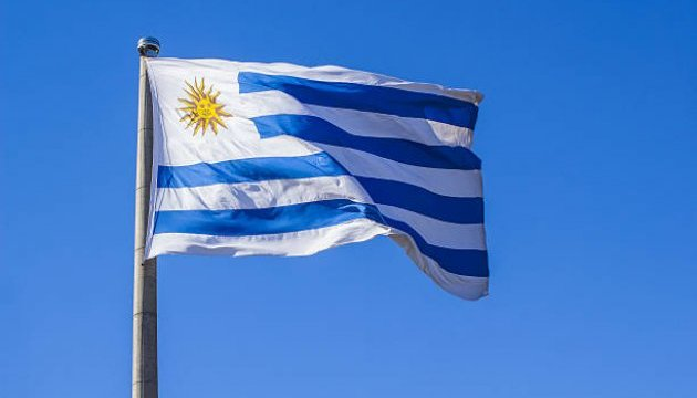 Ukraine agrees on visa waiver with Uruguay