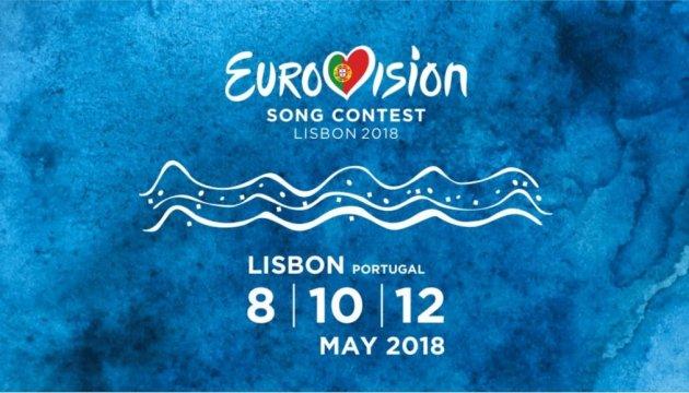 В Киеве через неделю начнет работать фан-зона Евровидения-2018