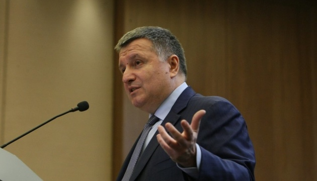 Arsen Avakov, Wess Mitchell discuss opposition to Nord Stream 2 construction