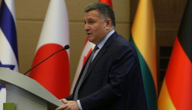 Україна та Канада підписали угоду про військову підготовку копів