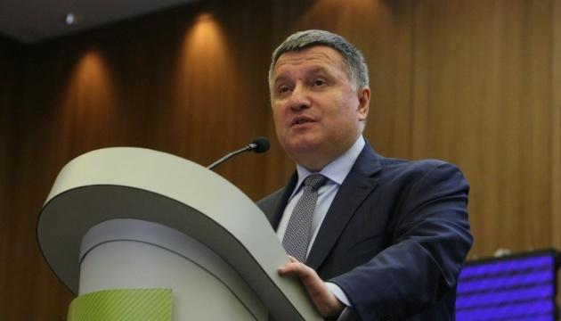 Avákov: Ucrania y los EEUU lucharan conjuntamente contra el tráfico de drogas internacional