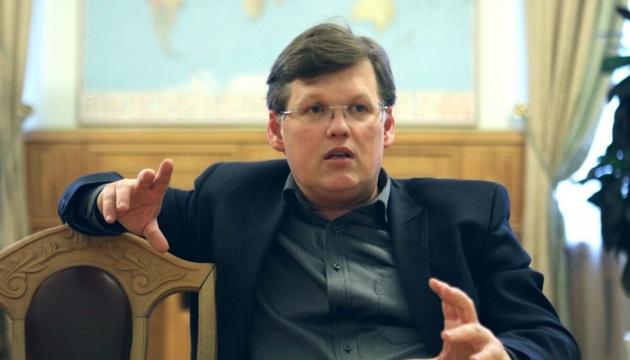 От МВФ нет шантажа, угроз или ультиматумов — Розенко