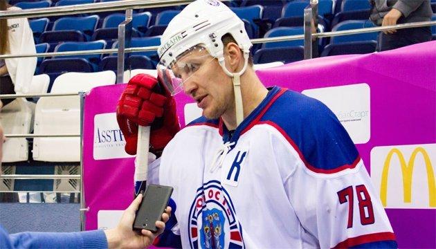 Міхнов приєднався до збірної України, яка готується до чемпіонату світу з хокею