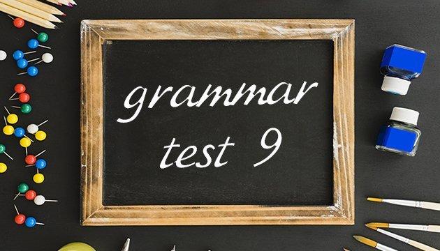 Саме час перевірити свої знання з англійської!