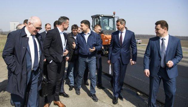 Гройсман перевіряє, як ремонтують трасу Київ-Одеса