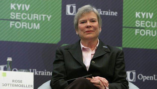 Gottemoeller: NATO-Mitgliedschaft der Ukraine ist absolut realistisch