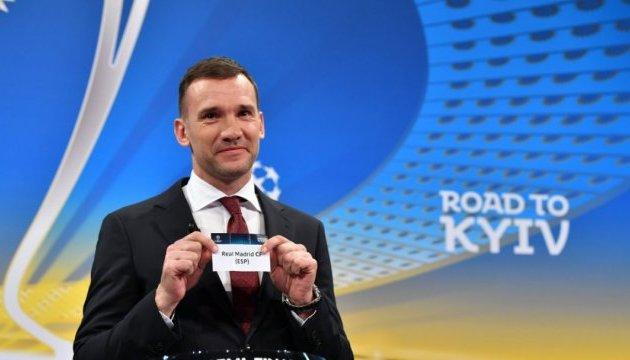 Жеребкування Ліги чемпіонів 1: Шевченко і Кличко провели жеребкування 1/2 фіналу Ліги