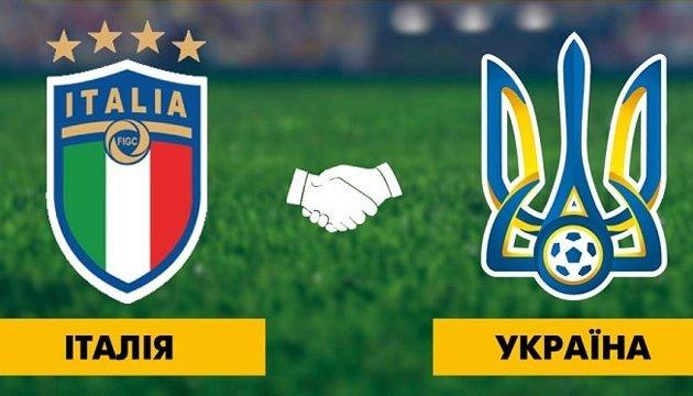 Футбол: товариський матч Італія - Україна відбудеться 10 жовтня