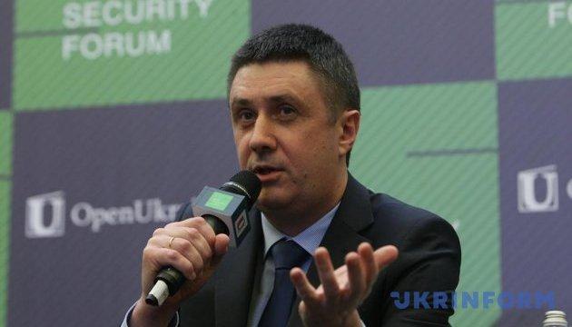 Кириленко назвав передумову війни на Донбасі та окупації Криму
