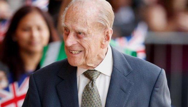 Чоловіка британської королеви виписали з лікарні