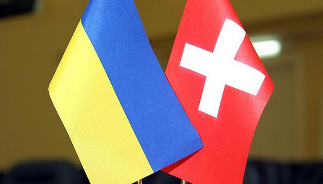 Глава МінТОТ і посол Швейцарії представили освітній проект з мінної безпеки