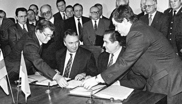 Розірвати розірване, або Як договір про дружбу з РФ став не вартим паперу, на якому написаний