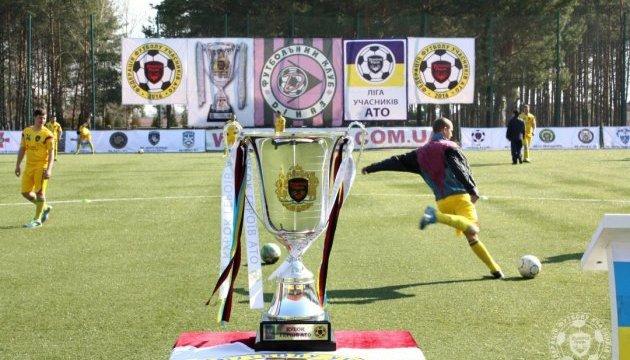 14 і 15 квітня у Дніпрі та Вінниці відкриють сезон футбольної Ліги учасників АТО