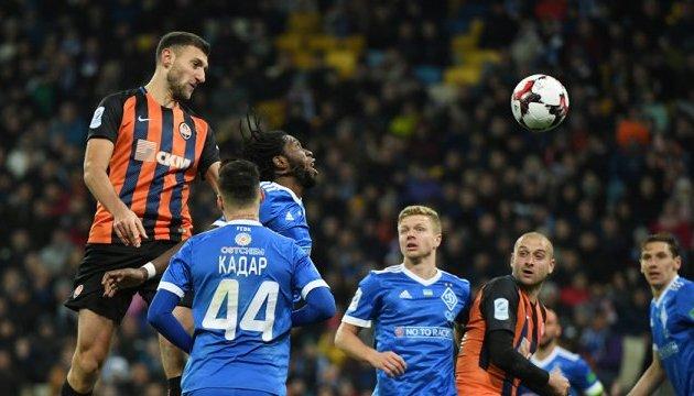 Букмекери назвали фаворита матчу «Шахтар» - «Динамо»