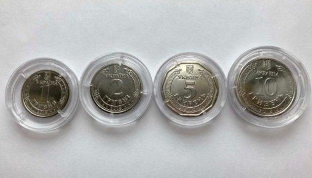 De nouvelles pièces de monnaie seront mises en circulation dans deux semaines