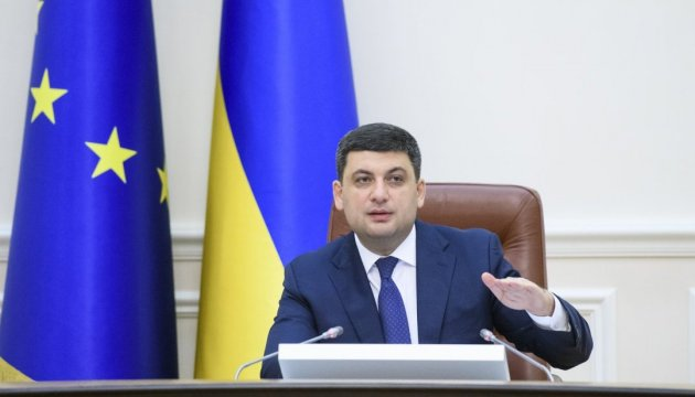 Groysman: All military retirees to get raised pensions by May 1, 2018