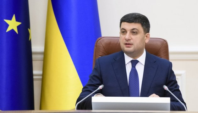 Groysman calls on young people to be involved in reforming the country