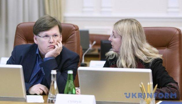 У кризовому стані медицини винна не Супрун, а понад 20 років бездіяльності - Розенко