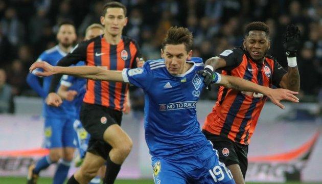 Casas de apuestas dan a conocer el favorito del partido Dynamo-Shakhtar