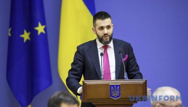 Small privatization starts in Ukraine in a few weeks