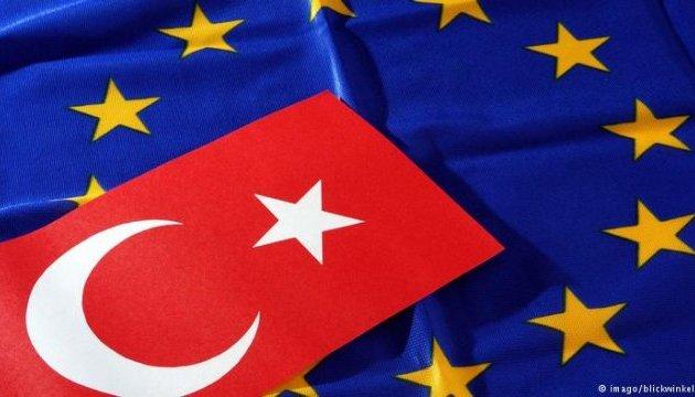 В Єврокомісії кажуть, що Туреччина віддалилася від вступу до ЄС - ЗМІ