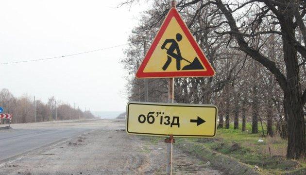 Генпрокурор вимагає перевірити стан доріг після капітального ремонту