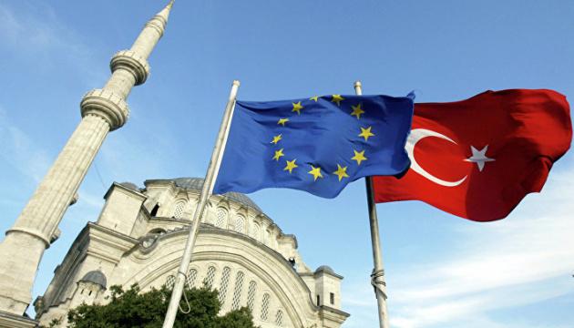 Переговори про вступ Туреччини до ЄС призупинені