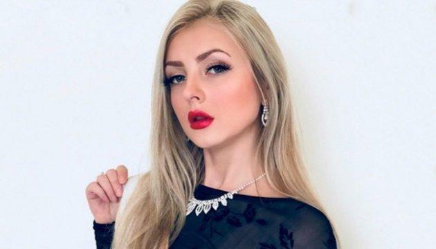 """Українка стала першою красунею штату і побореться за титул """"Місіс США"""""""