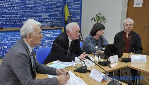 Реалізація прав людей з інвалідністю в українських реаліях