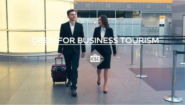 Ucrania está ganando popularidad entre los turistas de negocios (Vídeo)
