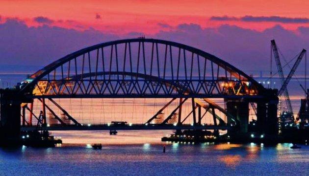 Керченский мост перед дилеммой