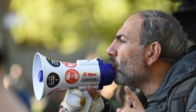 """В Армении оппозиция заявила об акциях """"тотального неповиновения"""""""