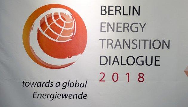 У Берліні стартував черговий Енергетичний діалог