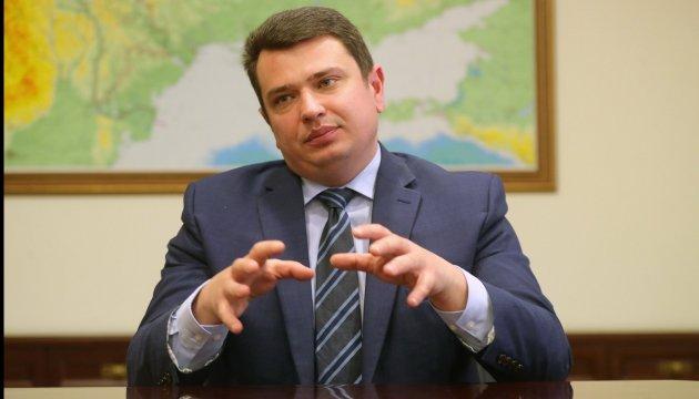 Задержание на взятке сотрудника СБУ является продолжением дела Пимаховой - Сытник