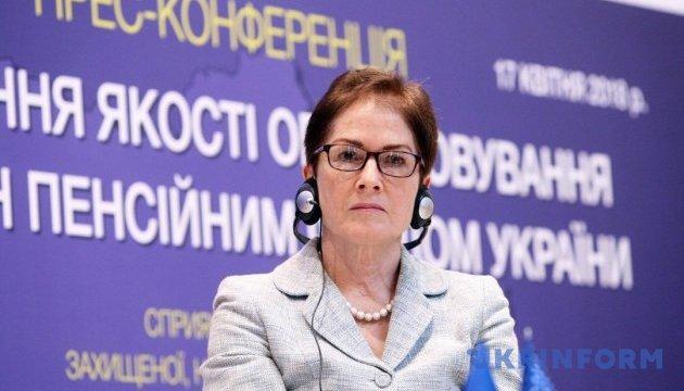 Росія переступила межу - Йованович