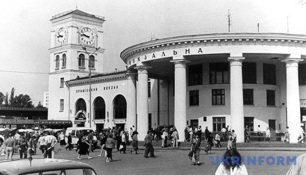 З архіву: транспортний бум в Україні – Київське метро і «Запорожець» (1960)