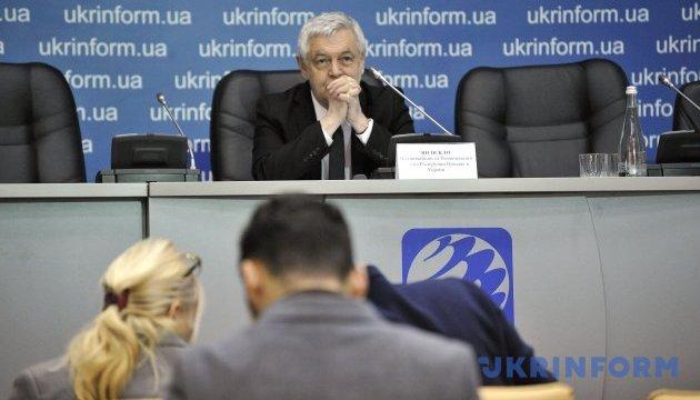 Посол підтвердив можливість постачати в Україну газ із Катару через Польщу
